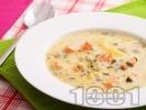 Рецепта Картофена супа със сьомга и сметана